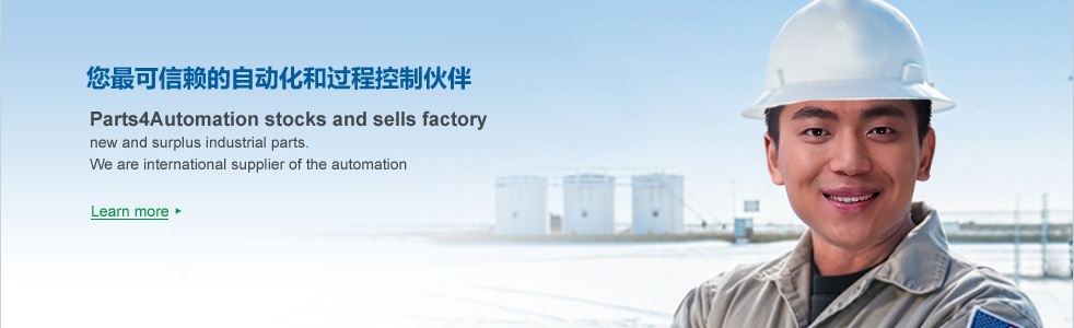 TDC 3000 Parts (LCN) - HONEYWELL-Honeywell Control systems-Honeywell TDC3000 - Honeywell,Micro Motion,Rosemount-Shanghai Wanchang Industrial Co.
